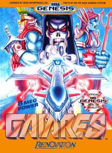 Carátula del juego Gaiares (Genesis)