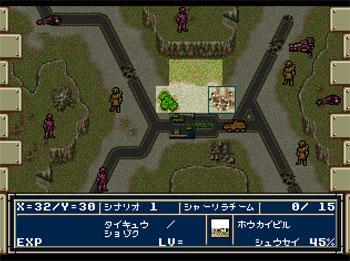 Pantallazo del juego online The Hybrid Front (Genesis)