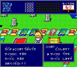 Pantallazo del juego online Hyokkori Hyoutan Jima (Genesis)