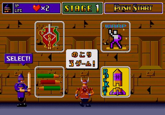 Pantallazo del juego online Puzzle & Action Ichidant-R (Genesis)