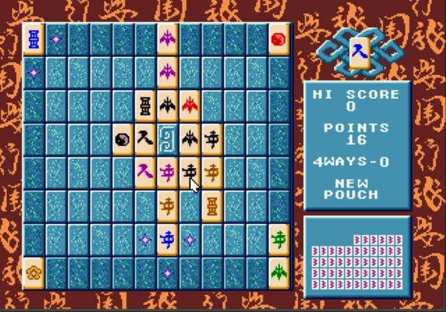 Pantallazo del juego online Ishido The Way of Stones (Genesis)