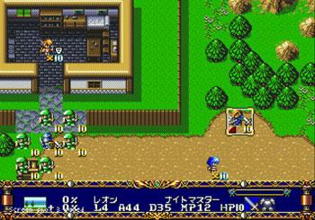 Pantallazo del juego online Langrisser II (Genesis)