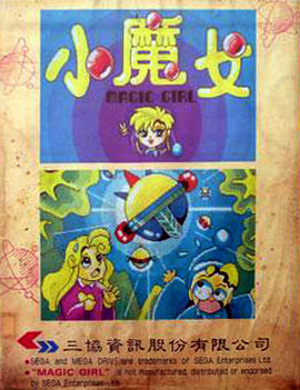 Carátula del juego Magic Girl (Genesis)