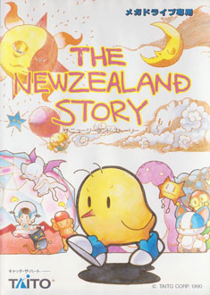 Portada de la descarga de The New Zealand Story