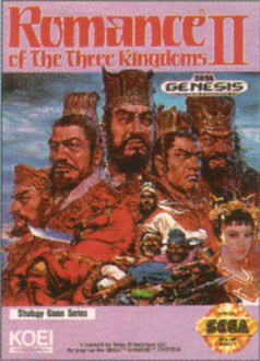 Portada de la descarga de Romance of the Three Kingdoms II