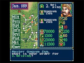 Imagen de la descarga de Romance of the Three Kingdoms III