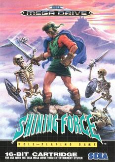 Portada de la descarga de Shining Force