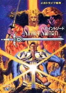 Portada de la descarga de Saint Sword