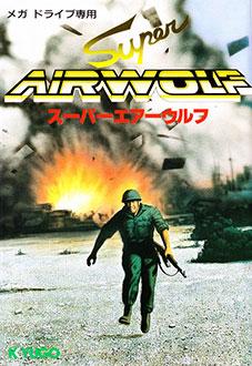 Portada de la descarga de Super Airwolf
