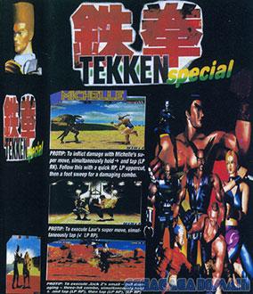 Tekken 3 Special Genesis Onlinemania