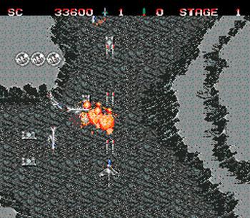 Pantallazo del juego online Task Force Harrier EX (Genesis)