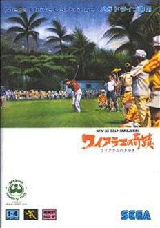 Juego online Waialae no Kiseki (Genesis)