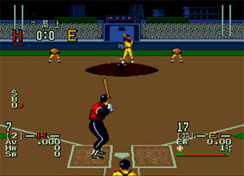 Pantallazo del juego online World Pro Baseball 94 (Genesis)