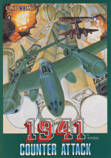 Carátula del juego 1941 Counter Attack (Mame)