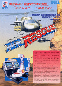 Portada de la descarga de Air Rescue