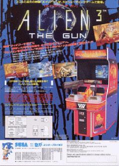 Portada de la descarga de Alien3: The Gun