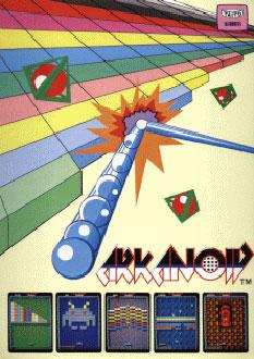 Carátula del juego Arkanoid (Mame)