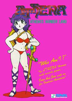 Juego online Athena (MAME)