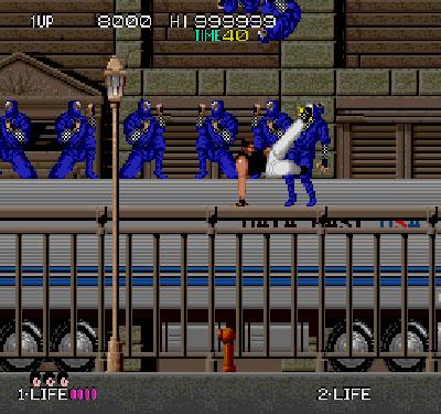 Pantallazo del juego online Bad Dudes vs Dragon ninja (Mame)