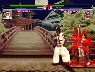 Pantallazo del juego online Blood Warrior (Mame)