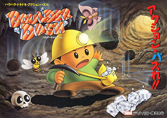 Juego online Boulder Dash Part 2 (MAME)