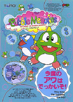 Juego online Bubble Memories - The Story of Bubble Bobble III (MAME)