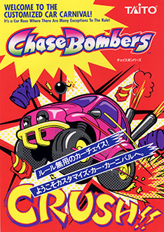 Juego online Chase Bombers (MAME)