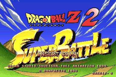 Carátula del juego Dragonball Z 2 - Super Battle (Mame)