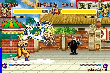 Pantallazo del juego online Dragonball Z 2 - Super Battle (Mame)