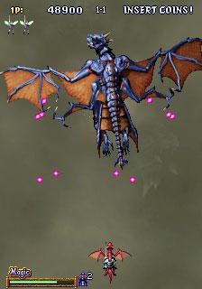 Pantallazo del juego online Dragon Blaze (MAME)