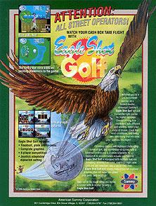 Portada de la descarga de Eagle Shot Golf