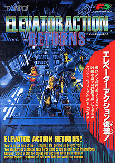 Juego online Elevator Action Returns (MAME)