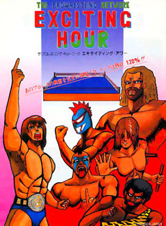 Juego online Exciting Hour (MAME)