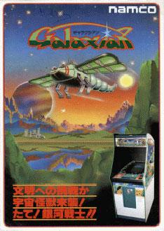 Carátula del juego Galaxian (Mame)