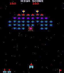 Pantallazo del juego online Galaxian (Mame)
