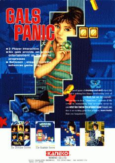 Carátula del juego Gals Panic (Mame)