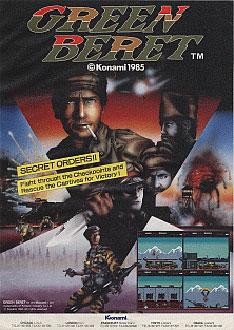 Carátula del juego Green Beret (Mame)