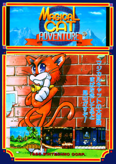 Portada de la descarga de Magical Cat Adventure