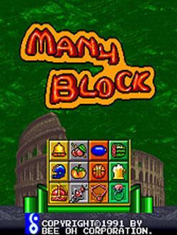 Portada de la descarga de Many Block