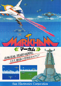 Carátula del juego Markham (Mame)