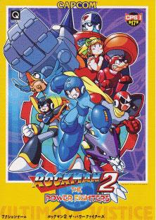 Portada de la descarga de Mega Man 2: The Power Fighters