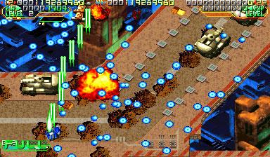Pantallazo del juego online Mars Matrix Hyper Solid Shooting (Mame)