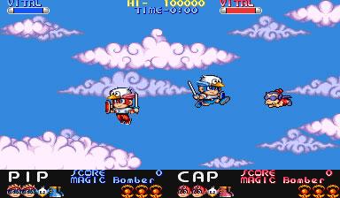 Imagen de la descarga de Mega Twins