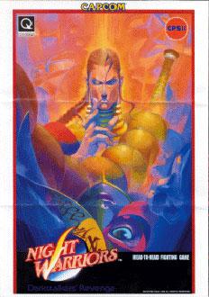 Portada de la descarga de Night Warriors: Darkstalkers' Revenge