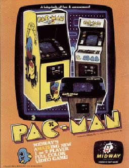 Carátula del juego Pac-Man (Mame)