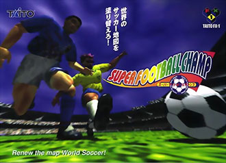 Juego online Super Football Champ (MAME)