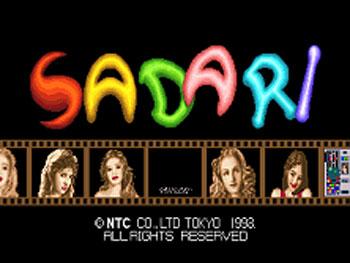 Juego online Sadari (MAME)