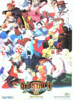 Juego online Street Fighter III 3rd Strike: Fight for the Future (MAME)