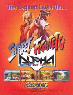 Portada de la descarga de Street Fighter Alpha: Warriors' Dreams