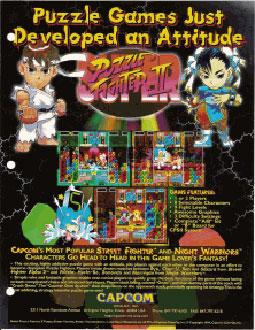 Carátula del juego Super Puzzle Fighter II Turbo (Mame)
